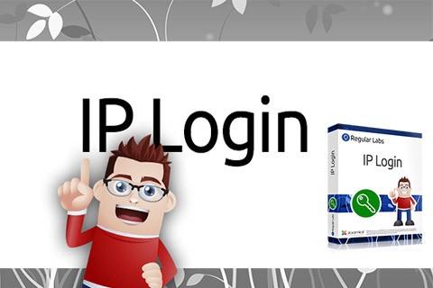 ip-login-pro.jpg